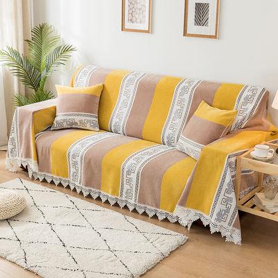 沙发盖布四季通用沙发垫防滑坐垫靠背巾北欧简约全包万能沙发套罩