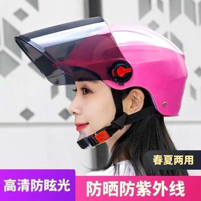 电动车头盔男女摩托车四季通用夏季半盔防晒防紫外线电瓶车安全帽