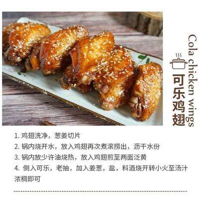【新店促销】新鲜冷冻土鸡翅中生鲜批发烧烤火锅鸡翅可乐鸡翅