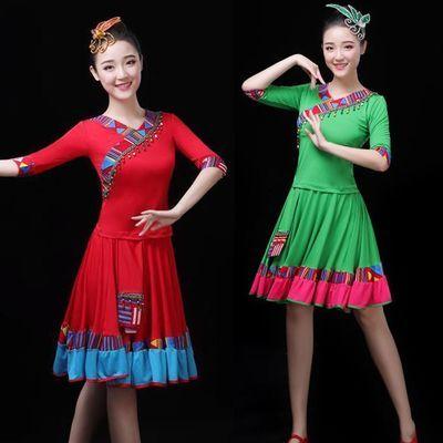 广场舞跳舞衣服女套装2020新款夏民族舞蹈演出服装女成人秧歌舞裙