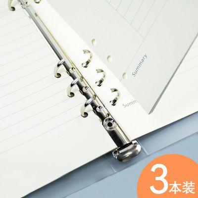 B5活页本可拆卸笔记本子A5线圈康奈尔方格本外壳六孔替芯空白横线