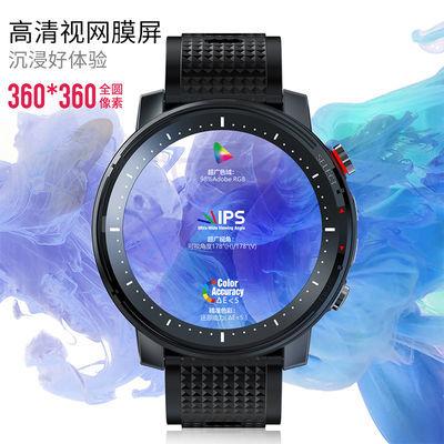 智能运动手表全圆高清心电图心率血压测量手环天气防水男女手电筒