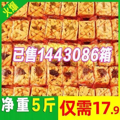 【净重5斤亏本】沙琪玛黑糖坚果低甜沙琪玛糕点休闲零食批发500g