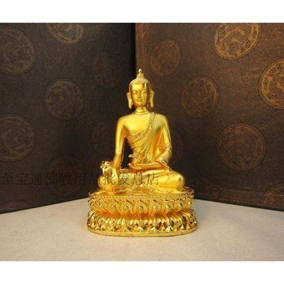 三世佛三宝佛阿弥陀佛 释迦摩尼佛像铜鎏金6寸药师佛佛像铜像神像