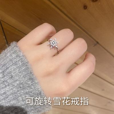 抖音网红同款可旋转雪花戒指女时尚个性简约可调节食指指环ins潮