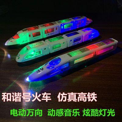 高铁火车玩具复兴号小火车地铁动车模型和谐号电动万向玩具男女孩