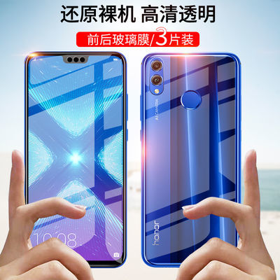 华为荣耀8X/9x/7x钢化膜pro前后防爆贴膜全屏高清抗蓝光手机膜
