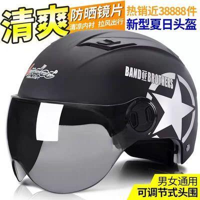 哈雷头盔夏季电瓶车安全头帽电动摩托车可爱机车四季头盔男士女士
