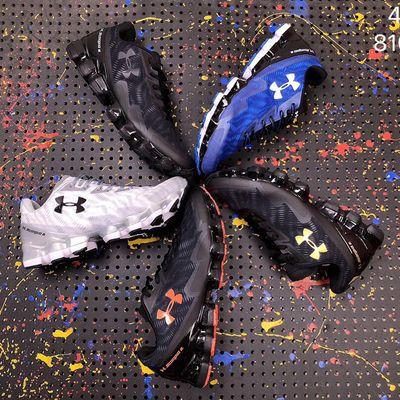 U飞速 天蝎座2代跑步鞋休闲健身鞋高强训练运动鞋男子夏季户外