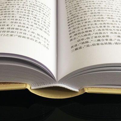 【特价】西游记原著正版吴承恩著原版 商务印书馆精装 四大名著全