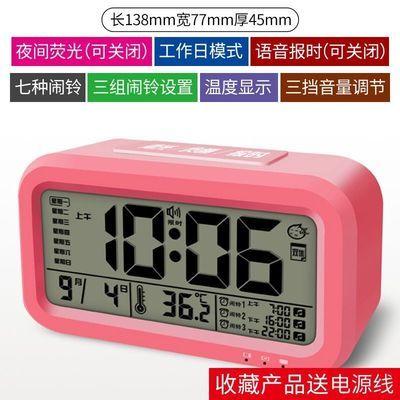 【送电池 】闹钟学生创意简约充电多功能静音夜光贪睡儿童电子钟