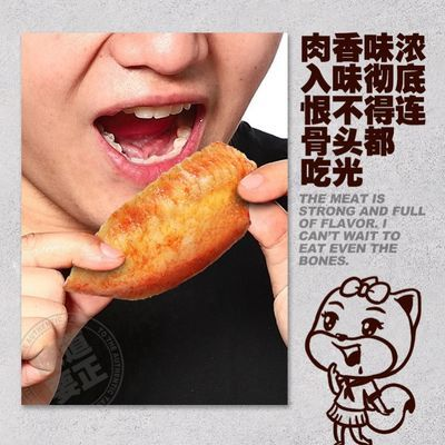 三只松鼠奥尔味良烤鸡翅中130g共5小袋真空熟食卤味即食零食小吃