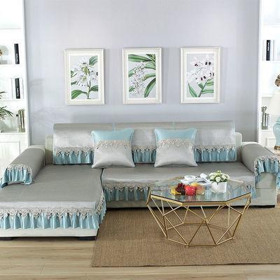 幸福派 夏季沙发垫夏天款欧式冰丝藤席凉垫客厅123坐垫裙边沙发套