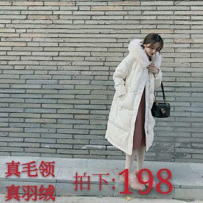 反季2020新款东大门羽绒服女大毛领宽松加厚中长款韩国时尚潮外套