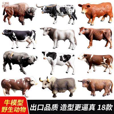 玩模乐牧场家禽动物模型 黄牛水牛犀牛奶牛黑驴毛驴野猪儿童玩具