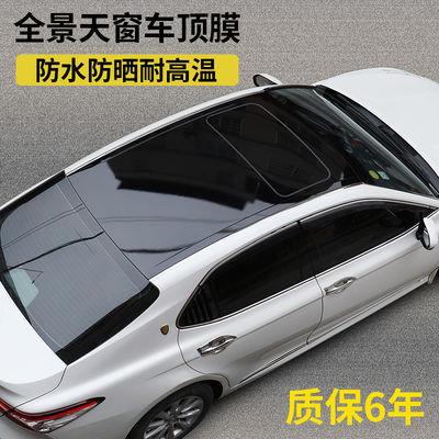 爆款汽车车顶膜亮黑仿全景天窗改色膜三层加厚高亮车顶改装饰贴纸