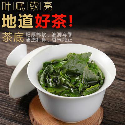 石津新茶铁观音浓香型兰花香茶叶散装500g安溪高山茶一级乌龙茶