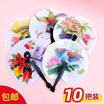 折叠扇子中国风古典便携学生迷你古风折扇礼品扇女夏季儿童小礼物