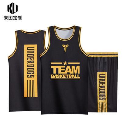 新款路人王篮球服套装男科比欧文定制学生比赛背心篮球队服印字