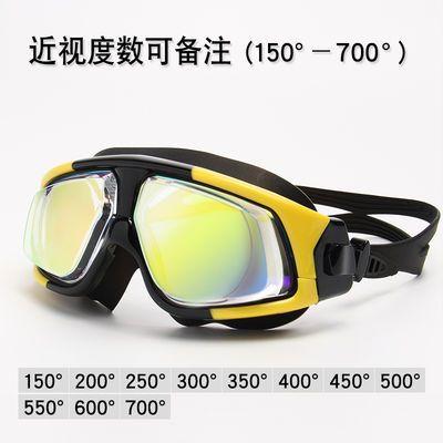 大框泳镜近视男女高清防水防雾学生游泳眼镜成人泳帽套装潜水镜