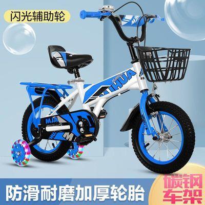 儿童自行车男孩2-3-4-5-6-7-8-9-10岁小孩子脚踏车16寸女宝宝单车