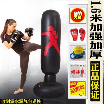 儿童拳击跆拳道散打吊立式沙袋充气柱泰拳不倒翁沙包家用健身器材