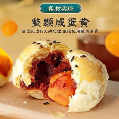 黄金蛋黄酥点心饼干甜品糯米糕点吃月饼网红休闲小零食糕点类早餐
