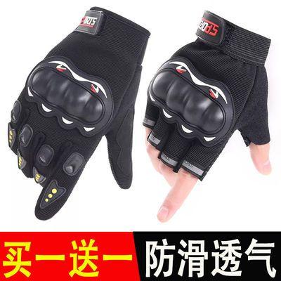 摩托车半指手套男机车防护户外骑车运动骑行防滑战术骑车全指手套