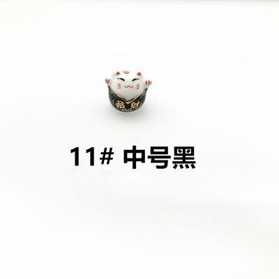 3个装日本樱花陶瓷珠招财猫 手工diy散珠配件招财猫红绳手链材料