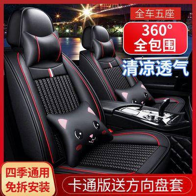 汽车座套全包一汽奔腾X40X80B30B50B70新款四季通用冰丝坐垫