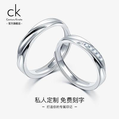 日系轻奢莫比乌斯环情侣款戒指小众设计纯银一对小ck素圈订婚对戒