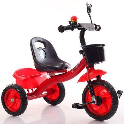 儿童三轮车脚踏车自行车1-5岁小孩宝宝手推车3男孩女孩玩具车