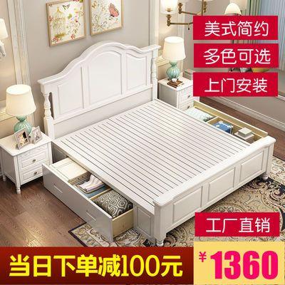美式床实木床1.8米双人床现代简约时尚欧式公主床轻奢主卧室婚床