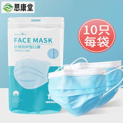 医疗防护一次性口罩三层过滤男女口罩透气防细菌无纺布防病毒口罩