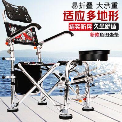 热销全地形新款鱼图加大加高钓椅折叠多功能钓鱼椅便携可躺钓鱼折