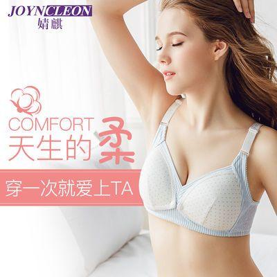 婧麒孕妇哺乳内衣防下垂怀孕期聚拢文胸纯棉母乳喂奶产后胸罩舒适