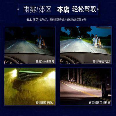 D2S/D2R/D4S/D4R氙气灯泡 汽车交流氙气灯35W/55W HID疝气灯D2C