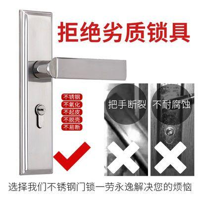 热销室内门锁家用卫生间卧室木门防盗门锁芯免改孔通用型不锈钢门