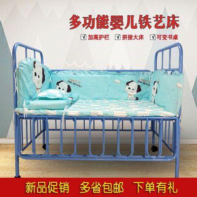 婴儿床铁艺床宝宝新生儿bb床环保多功能带蚊帐可拼接大床可变书桌