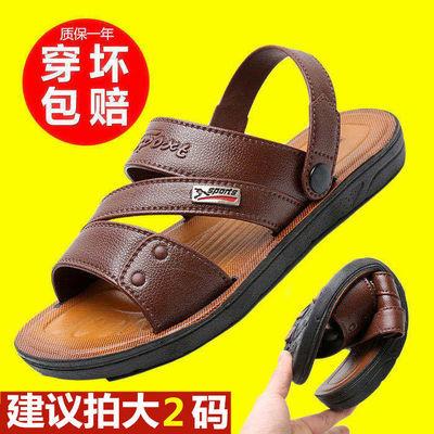 凉鞋男2020夏季新款露趾青少年沙滩鞋两用中年凉拖鞋舒适男士凉鞋