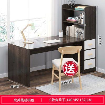 台式电脑桌家用卧室学习办公书房写字桌子简约现代学生简易经济型