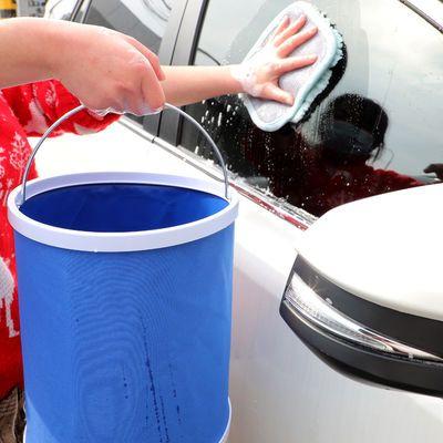洗车水桶汽车用折叠桶伸缩加厚大号便捷式车载户外旅行钓鱼专用桶