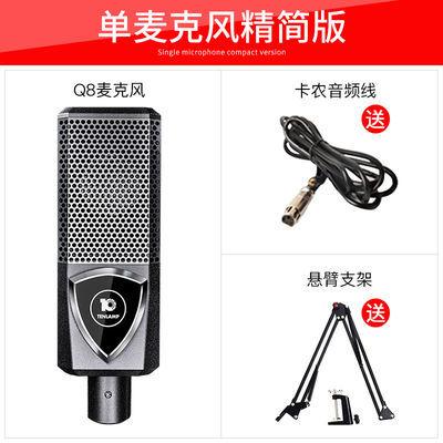新款十盏灯Q8-G1声卡套装手机专用直播设备电脑通用主播唱歌快手