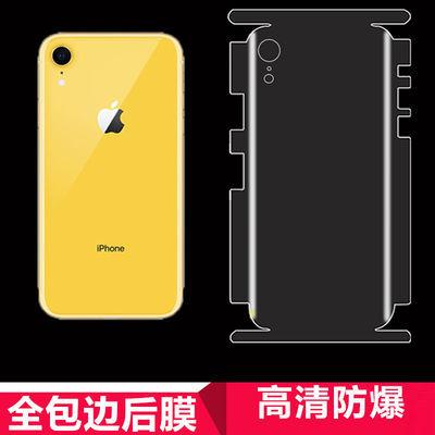 苹果XR水凝iPhonexr全包背膜前后软膜手机贴膜全身膜XR包边框角