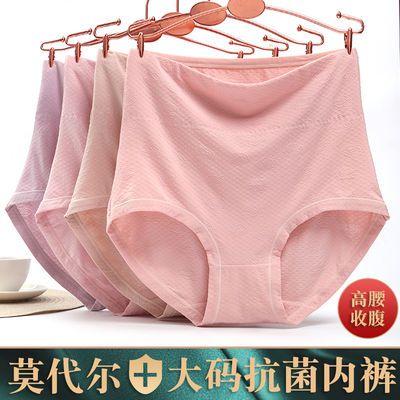 莫代尔棉收腹内裤中高腰产后减肥透气塑身瘦身束腰提臀收腹内裤女