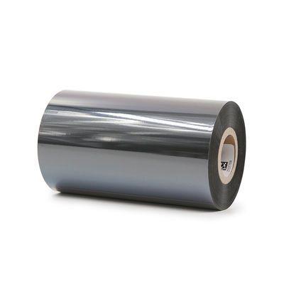 蜡基碳带405060708090100110X300M条码标签打印机色带