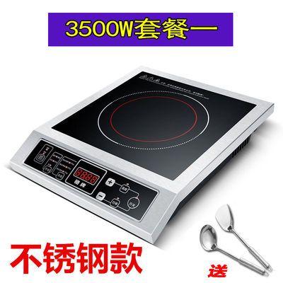 新款厂家直销骆派商用电磁炉5000W平面大功率爆炒凹面4200W家用35