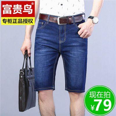 FGN/富贵鸟牛仔短裤男夏季薄款直筒宽松马裤5分男士牛仔裤大码裤
