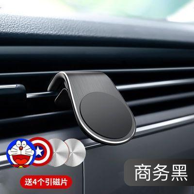 【车之美】车载手机支架磁性引磁片贴片磁铁磁吸卡通吸铁石小圆片