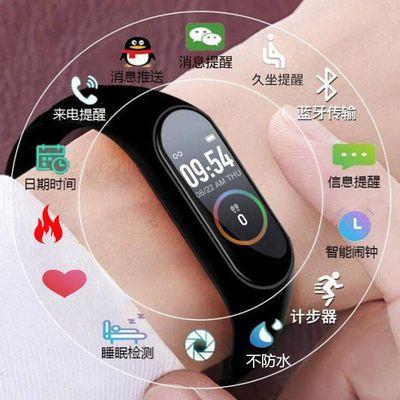 【彩屏】LED电子表多功能手表智能手环男女运动学生闹钟充电
